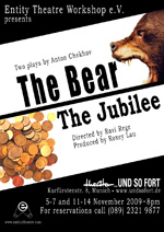 The Bear / The Jubilee (2009)